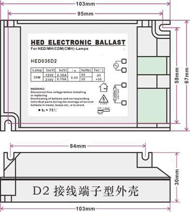 Ballast électronique de 35 watts