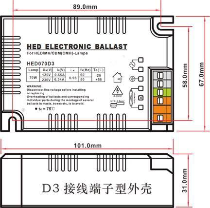 Ballast électronique de 70 watts