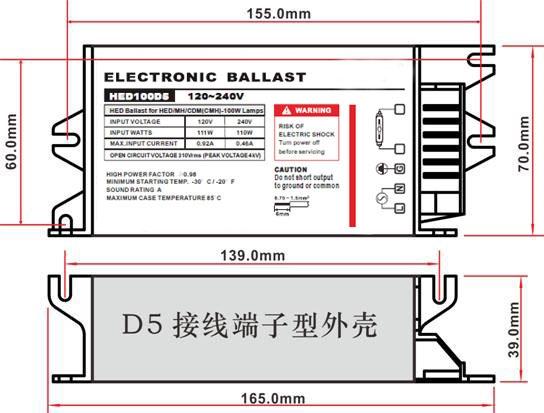 Ballast électronique de 100 watts