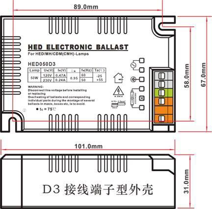 Ballast électronique de 50 watts